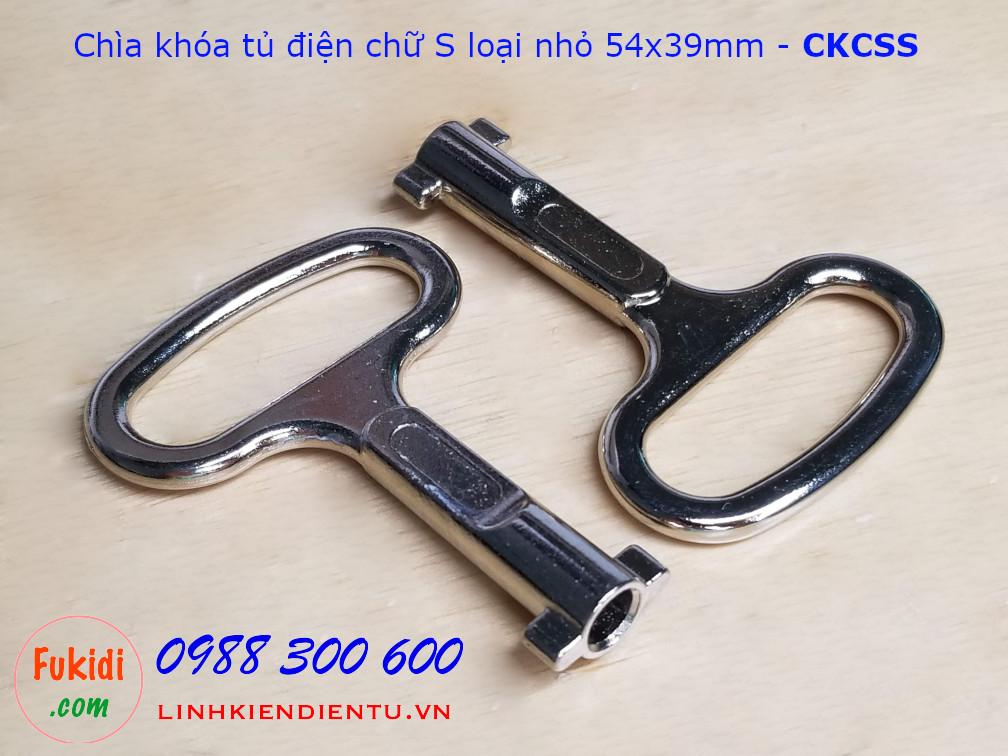 Chìa khóa tủ điện chữ S loại nhỏ 54x39mm kẽm kim loại -CKCSS