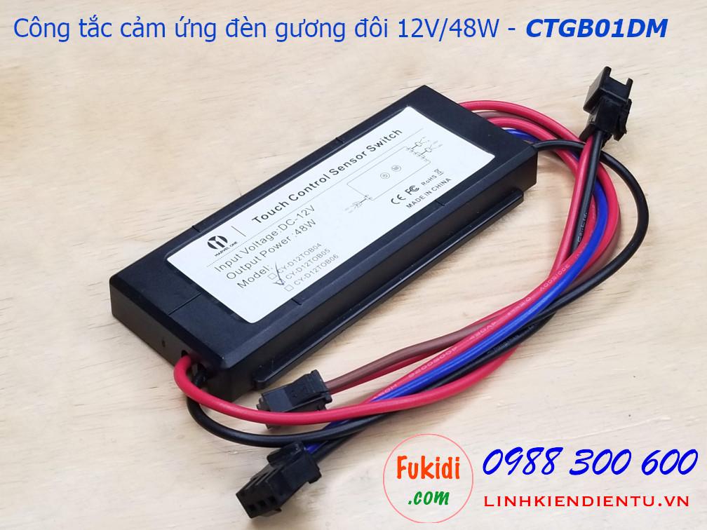 Công tắc cảm ứng đèn gương đôi 12V/48W kèm dimmer - CTGB01DM