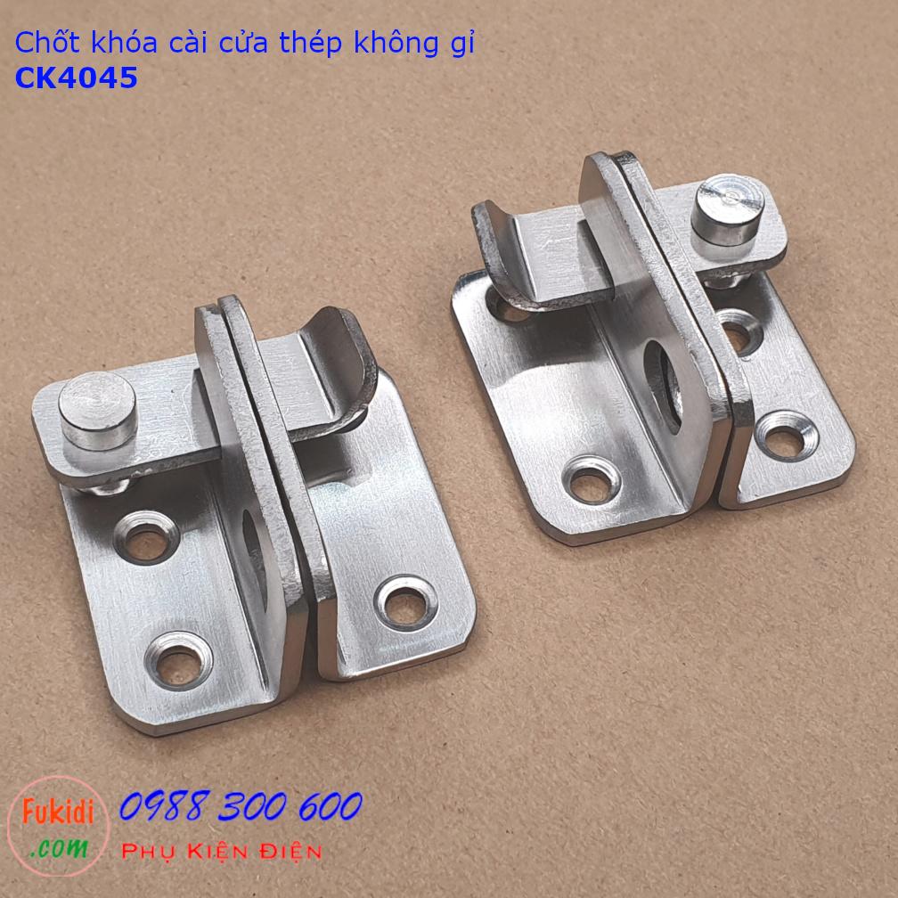 Chốt khóa cài cửa thép không gỉ kích thước 40x45mm - CK4045