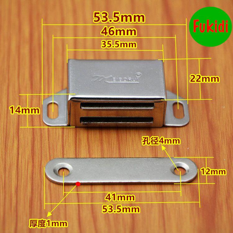 Cục nam châm hít cửa tủ áo, tủ chén, cửa kệ bếp, 22x53.5mm - NC2253