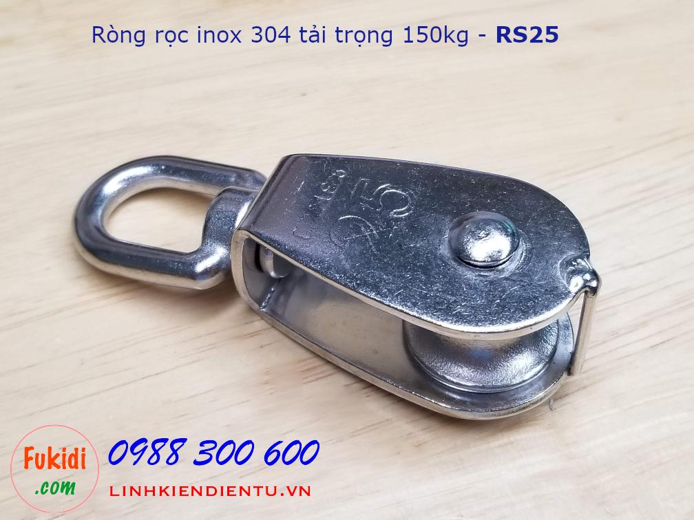 Ròng rọc inox 304 M25 tải trọng 150kg - RS25