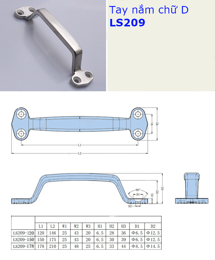 Tay nắm chữ D SU304 chiều dài 120mm - LS209