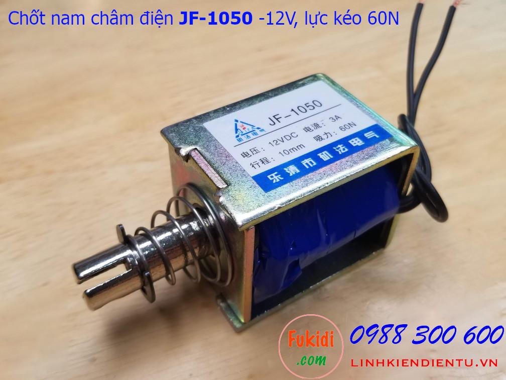 Chốt điện tử kéo đẩy JF-1050 điện áp 12V lực kéo 60N hành trình 10mm, size 37x41x51.5mm