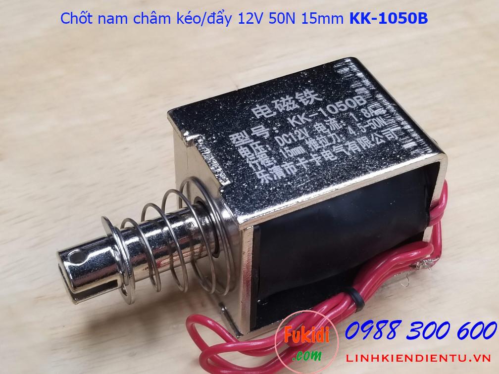 Chốt nam châm điện kéo đẩy 1.8A/12V lực kéo 50N hành trình 15mm KK-1050B