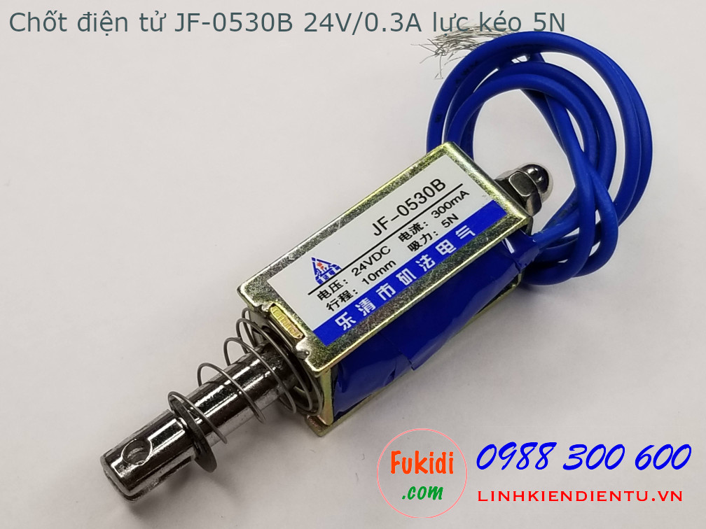 Chốt điện tử, chốt nam châm điện 24V 300mA lực kéo 5N - JF-0530B