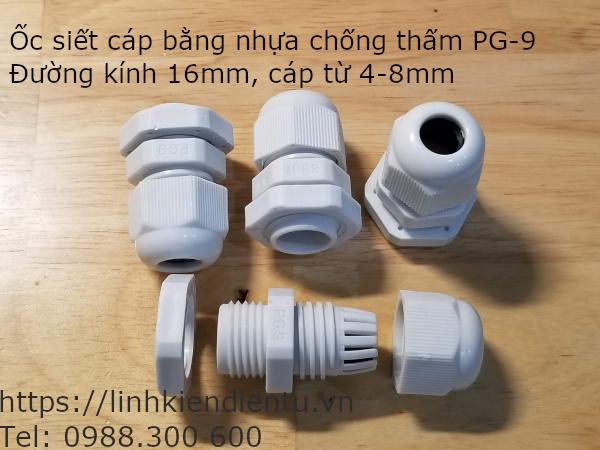 Ốc siết cáp bằng nhựa chống thấm PG-9 màu trắng
