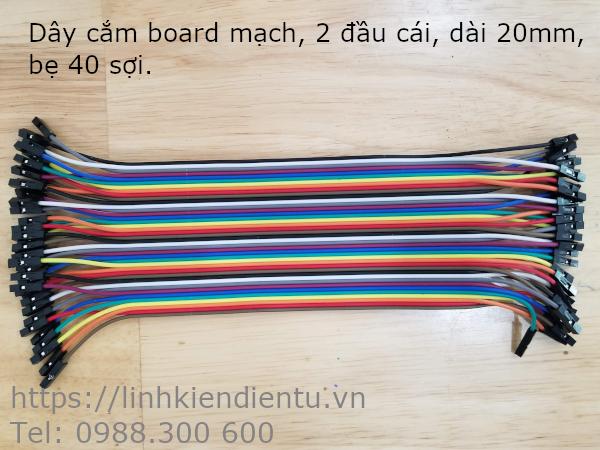 Bẹ dây nối board mạch 40 sợi - hai đầu cái, dài 20mm